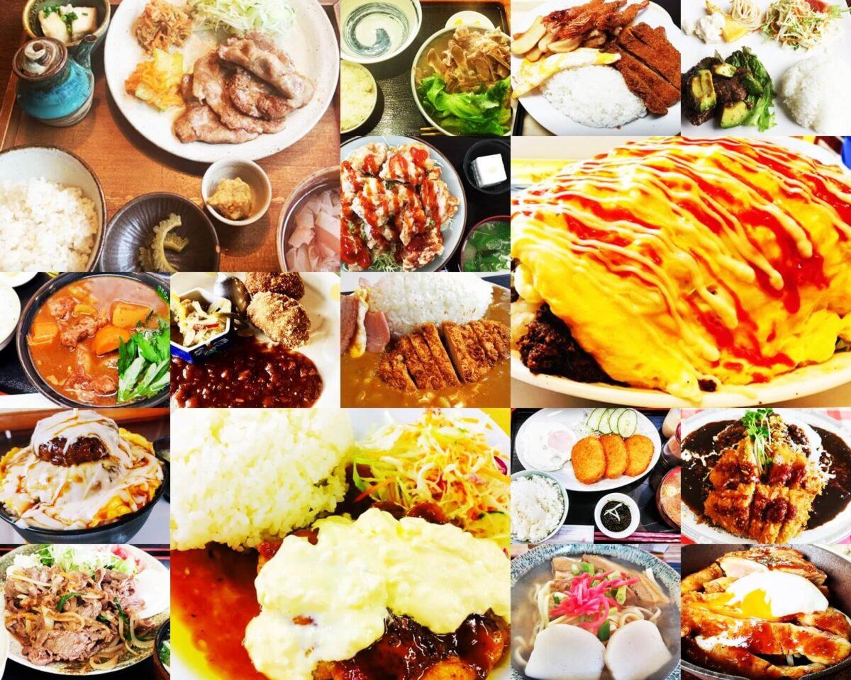 沖縄 おすすめ 食堂