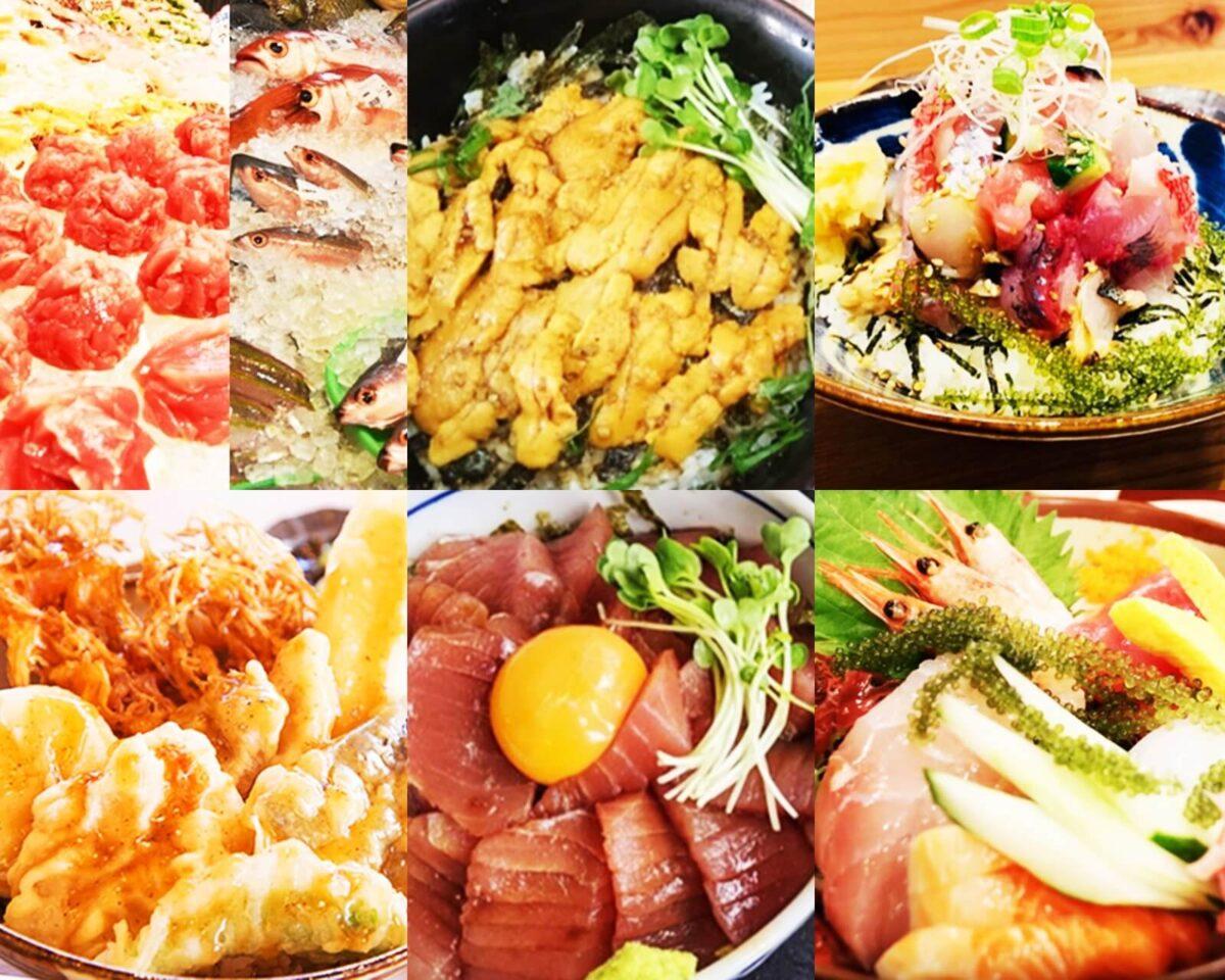 沖縄 おすすめ 海鮮料理店