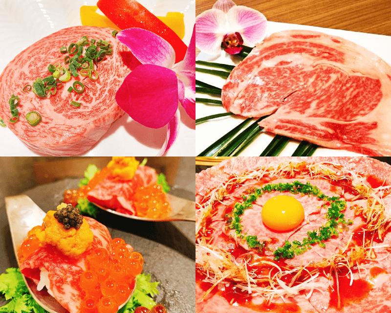 焼肉レストラン ロインズ 肉