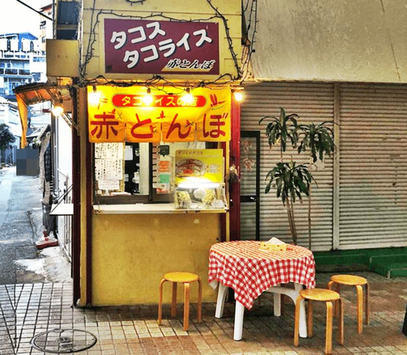 赤とんぼ テーブル