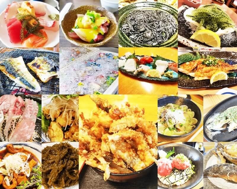 沖縄の海鮮料理店
