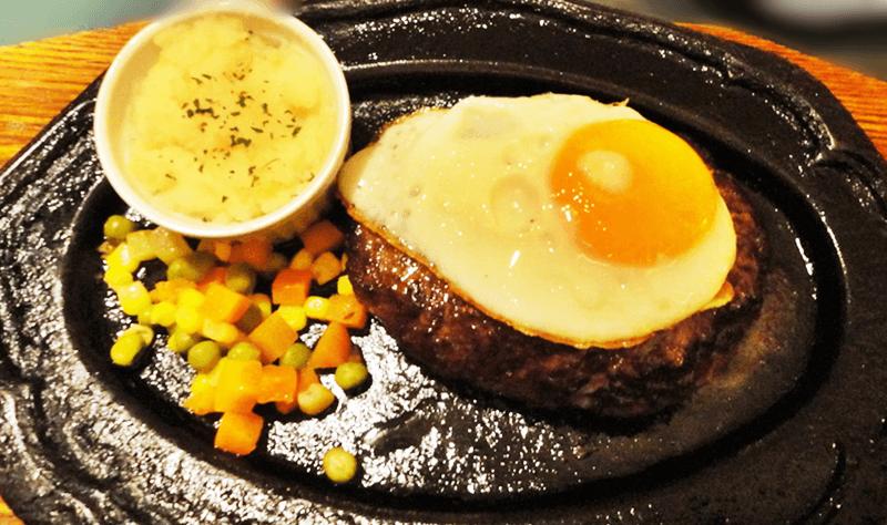 パブラウンジ エメラルド エメラルド特製ハンバーグステーキ