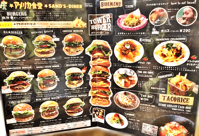 アメリカ食堂 メニュー
