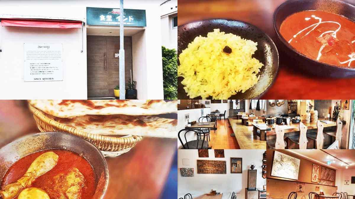 食堂インド