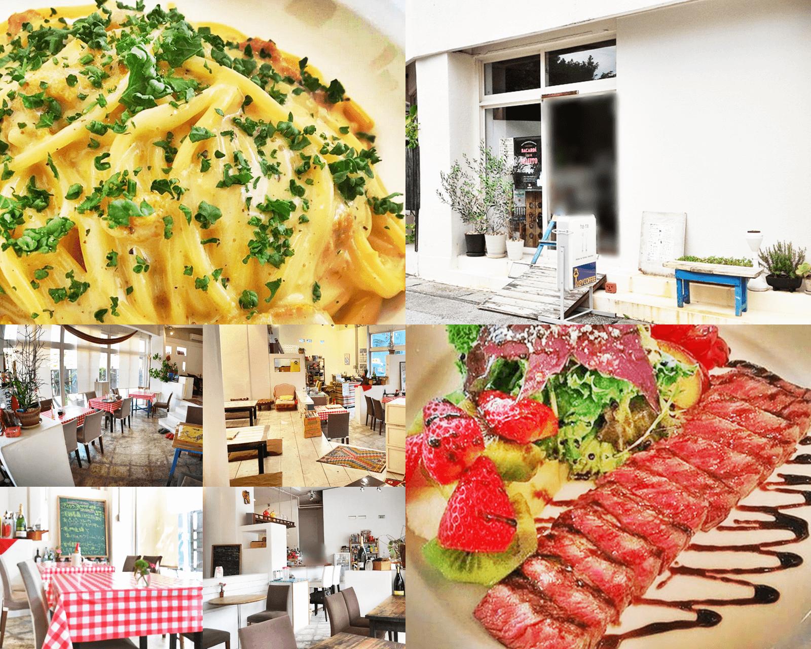 イタリア食堂ha-na