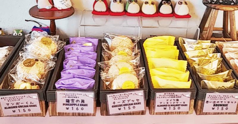 ケーキショップ アントルメ 焼菓子