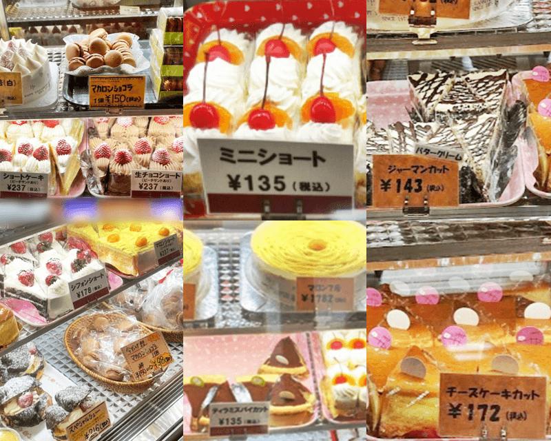 ハッピー洋菓子店 カットケーキ、シュークリームなど