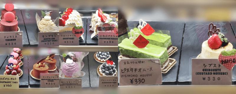 ケーキショップ アントルメ カットケーキ