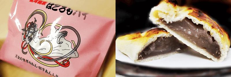 みやざと製菓 羽衣パイ