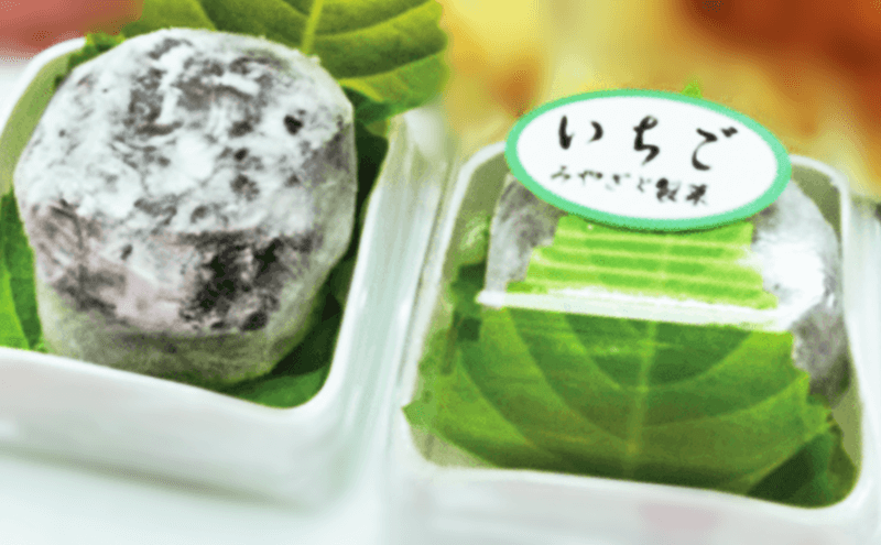 みやざと製菓 いちご大福