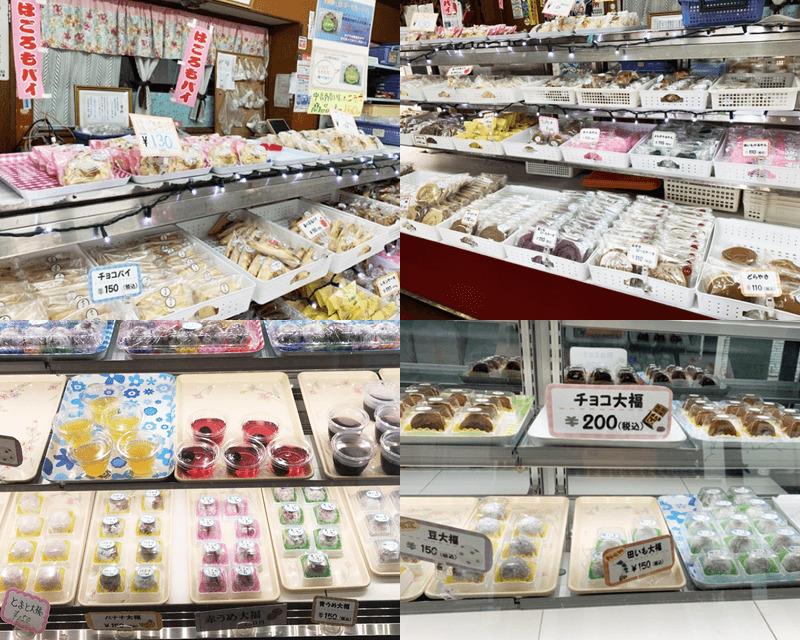 みやざと製菓 色々な和菓子
