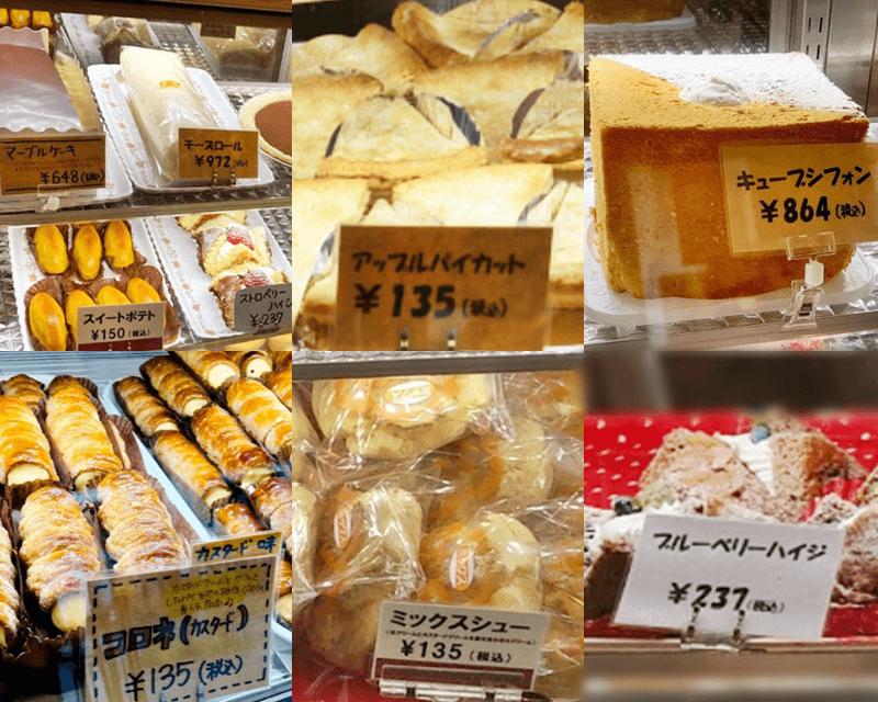 ハッピー洋菓子店 コロネ、スイートポテト、シフォンケーキなど