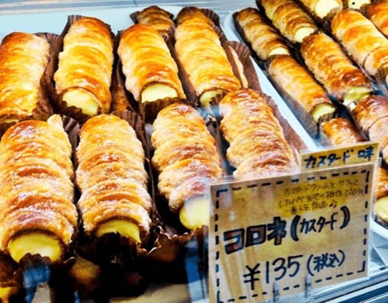 ハッピー洋菓子店 コロネ