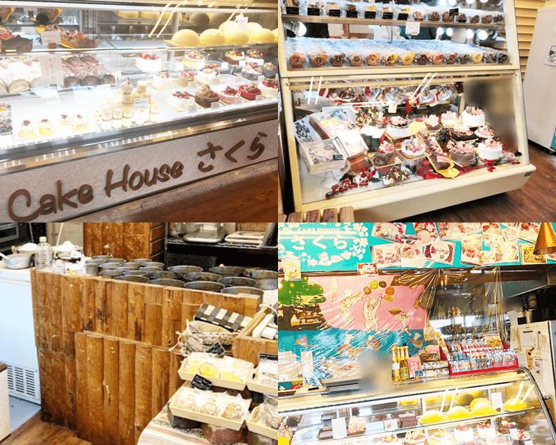 ケーキハウスさくら 店内の雰囲気