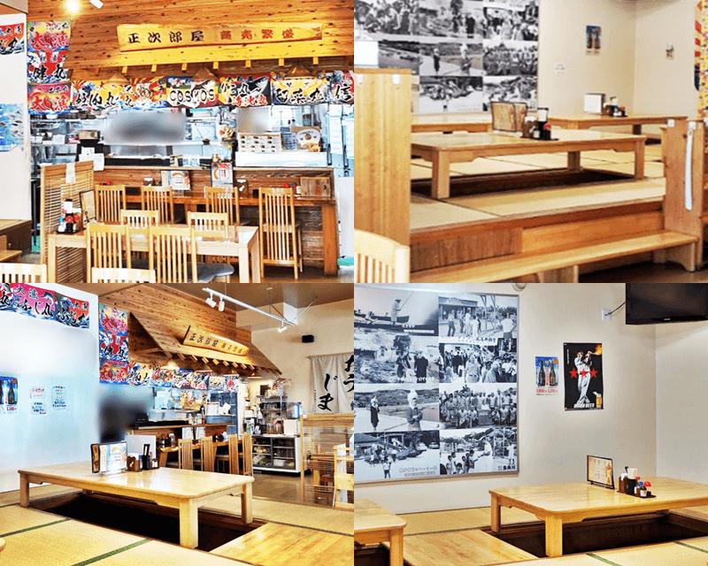 奥武島海産物食堂 店内の雰囲気