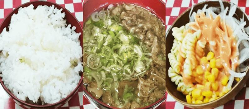 県民ステーキ ご飯・スープ・サラダ