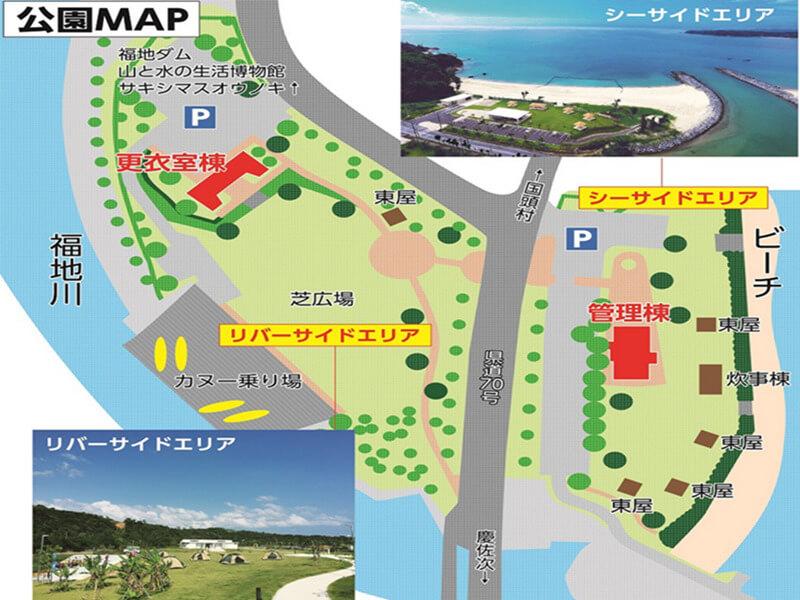 福地川海浜公園 公園MAP