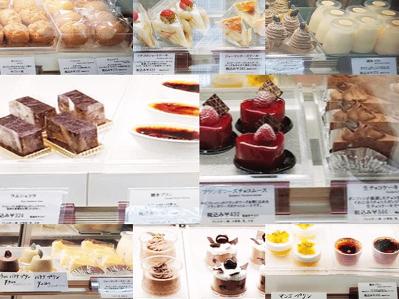 ボンファン 古波蔵店 カットケーキ