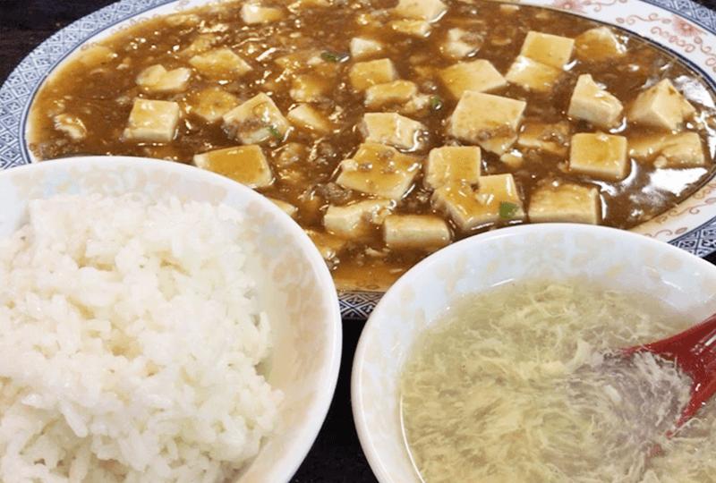 中華食堂パンダ マーボー定食