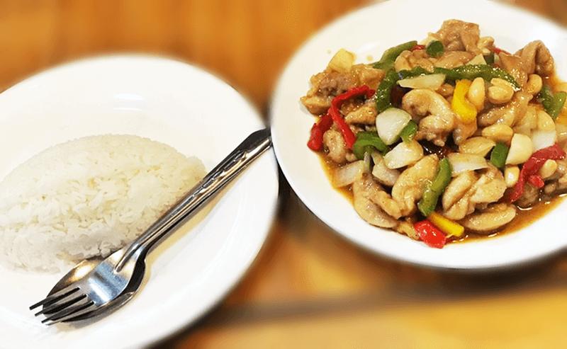 アリドイ(ARIDOI)ガイパッメット(鶏肉とカシューナッツ炒め)