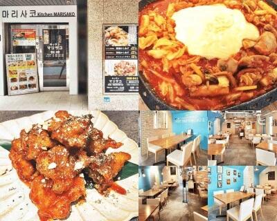 kitchen marisako 店頭写真
