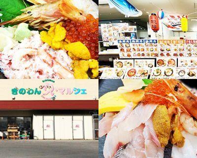 海産物食堂 琉球