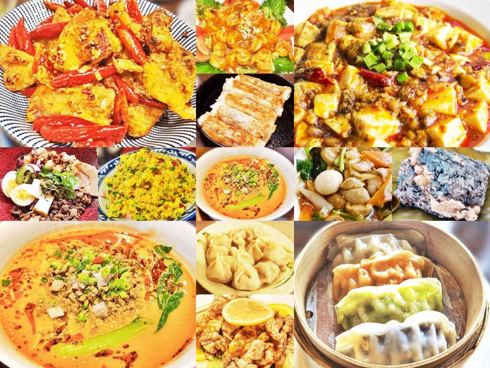 那覇市 おすすめ 中華(台湾)料理店