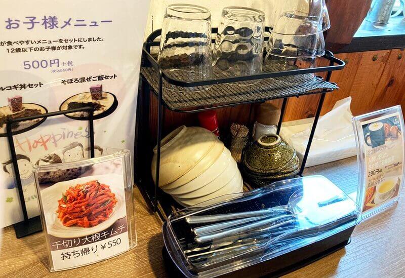 韓国料理 香り純豆腐 卓上にあるもの