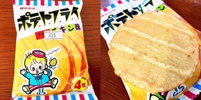 駄菓子屋 よっちゃんの店 ポテトフライ(フライドチキン味)