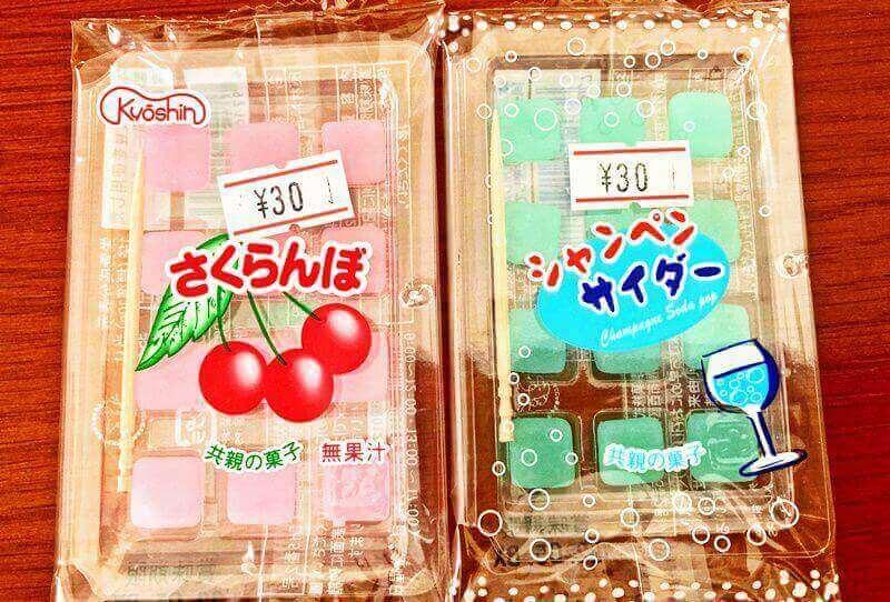 駄菓子屋 よっちゃんの店 さくらんぼ餅・シャンペンサイダー餅