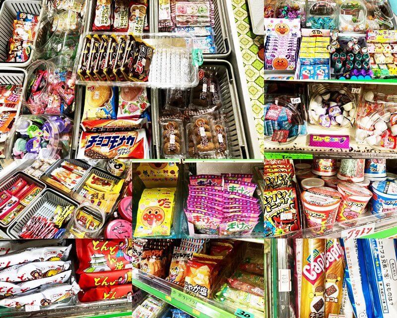 駄菓子屋 よっちゃんの店 販売されている駄菓子