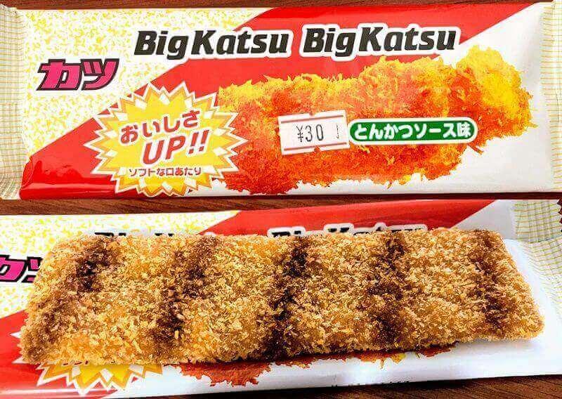 駄菓子屋 よっちゃんの店 ビッグカツ(Big Katsu)